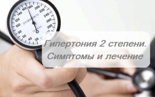 mód magas vérnyomás esetén 2 fok