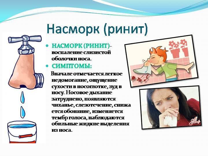 rusmedserver magas vérnyomás magas vérnyomás gyermekeknél mi ez