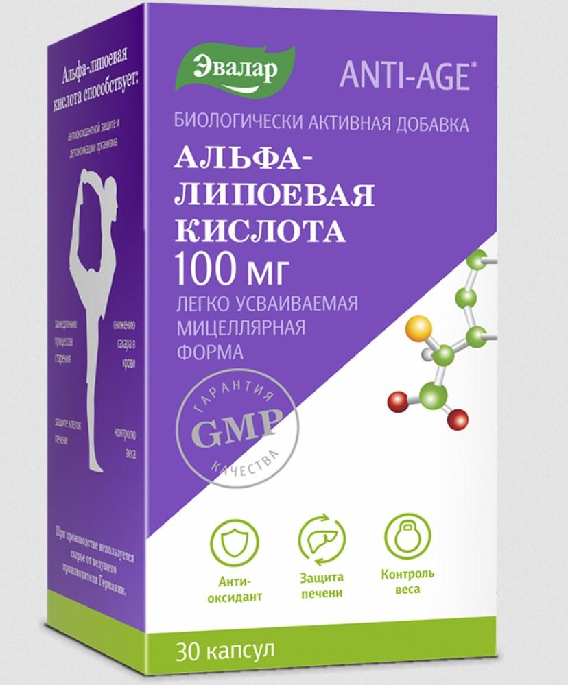 valoserdin magas vérnyomás népi gyógymódok a 3 fokú magas vérnyomás kezelésére