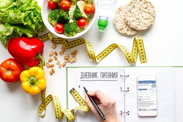 magas vérnyomás aritmia kezelése Ajánlott ételek magas vérnyomás esetén