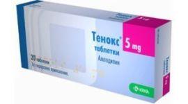 Magas vérnyomás elleni gyógyszerek lorista, A magas vérnyomás kezelése